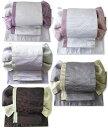 作り帯 浴衣帯 お太鼓蝶結び帯 大花縞 両面小袋半幅帯 レトロモダン