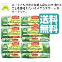 バイオ・グラスフェッドバター無塩250g×6個【正規代理店・メーカー直送】