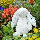 星耳 人気 ホワイトバニーウサギ 縫いぐるみ