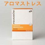 プラナロム ( PRANAROM ) カプセルサプリメント アロマストレス・カプセル 30粒 02511 アロマストレスカプセル ケモタイプ精油と植物油を配合した栄養補助食品 (