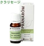 プラナロム ( PRANAROM ) 精油 クラリーセージ 10ml p-165 成分分析表つきエッセンシャルオイル ( essential oil )で安心のアロマテラピー。ケモ