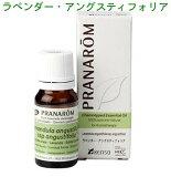 プラナロム ( PRANAROM ) 精油 ラベンダー・アングスティフォリア 10ml p-98 ラベンダーアングスティフォリア 成分分析表つきエッセンシャルオイル ( essen