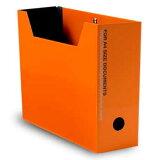 【ファイルボックス A4 エトランジェディコスタリカ】A4ファイルボックスSOLIDオレンジ(ケース A4 ヨコ型)