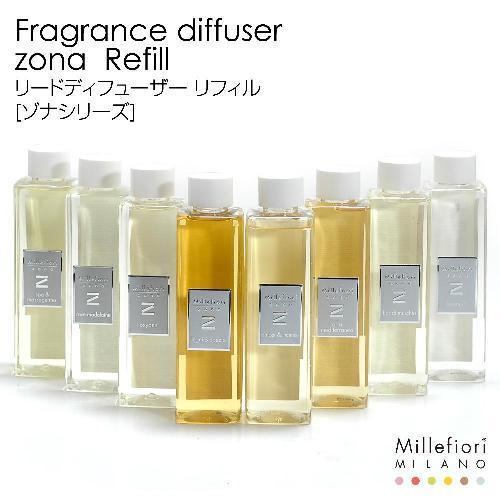 millefiori ルームフレグランス 詰め替え リードディフューザーリフィル 250ml ミッレフィオーリ 芳香剤 イタリア製 リードディフューザー スティック
