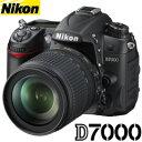 【送料無料】D7000 18-105VR レンズキット