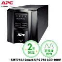 APC SMT750J [APC Smart-UPS 750 LCD 100V]