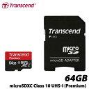 【送料無料】トランセンド TS64GUSDU1(64GB MicroSDXC)