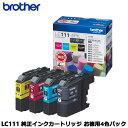 ブラザー LC111-4PK ブラザー インクカートリッジ お徳用4色パック 【純正品】