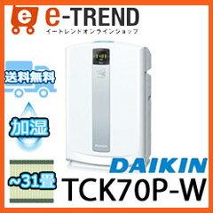 TCK70P-W[���ȥ�ü�����������]