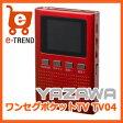 【送料無料】YAZAWA TV04RD [ワンセグモバイルTV(レッド)]【20P27May16】