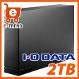 【送料無料】アイオーデータ HDC-LA2.0 [USB 3.0 外付け ハードディスク 2TB]【05P27May16】