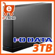 【送料無料】アイオーデータ HDC-LA3.0 [USB3.0 外付けハードディスク 3TB]【05P27May16】