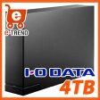 【送料無料】アイオーデータ HDC-LA4.0 [USB 3.0/2.0接続【家電対応】外付ハードディスク 4.0TB]【05P27May16】