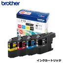 ブラザー LC113-4PK インクカートリッジ お徳用4色パック 【純正品】