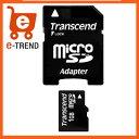 【送料無料】トランセンド TS1GUSD [1GB micro SDカード]