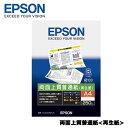 【送料無料】エプソン KA4250NPDR [両面上質普通紙 再生紙 (A4/250枚)]