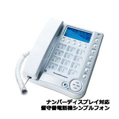 カシムラ SS-05 [留守番機能付シンプルフォン]