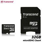 【送料無料】トランセンド TS32GUSDHC4 [32GB microSDHC CARD Class 4]