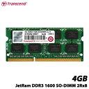 【送料無料】トランセンド JM1600KSN-4G [DDR3 Memory 204Pin SO-DIMM DDR3-1600 4GB]
