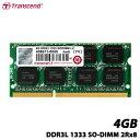【送料無料】トランセンド TS512MSK64W3N [4GBメモリ DDR3L 1333 SO-DIMM CL9 2Rx8]