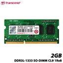 【送料無料】トランセンド TS256MSK64W3N [2GBメモリ DDR3L-1333 SO-DIMM CL9 1Rx8]