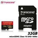 トランセンド TS32GUSDHC10U1 32GB microSDHCカード Class 10 UHS-I MLC 600x (Ultimate)