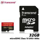 【送料無料】トランセンド TS32GUSDHC10U1 [32GB microSDHCカード Class 10 UHS-I MLC 600x (Ultimate)]