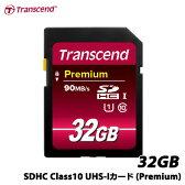 【送料無料】トランセンド TS32GSDU1 [32GB SDHC Class10 UHS-Iカード 300x (Premium)]