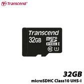 【送料無料】トランセンド TS32GUSDCU1 [32GB microSDHC Class10 UHS-Iカード]