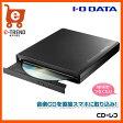 【送料無料】【CDレコ】アイオーデータ CDRI-W24AI [iOS&Android両対応 音楽CD取り込みドライブ]