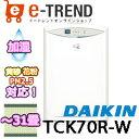 【送料無料】TCK70R-W [ストリーマ加湿空気清浄機]【花粉・黄砂・PM2.5対応】【〜31畳】