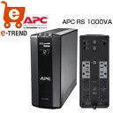 【送料無料】APC RS 1000 BR1000G-JP E [1年保証モデル]
