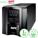 【送料無料】APC Smart-UPS 750 LCD 100V SMT750J E