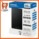 【送料無料】 東芝ポータブルHDD HD-TH305JK3AA-D [ポータブルHDD 500GB ブラック]
