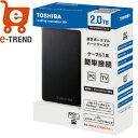 【送料無料】東芝ポータブルHDD HD-TH320JK3CA-D [ポータブルHDD 2TB ブラック]