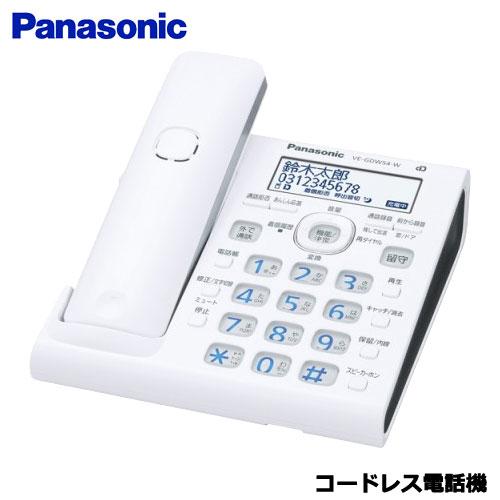 パナソニック RU・RU・RU(ル・ル・ル) VE-GDW54D-W [コードレス電話機 (ホワイト)]