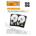 【送料無料】HGST 0S03667-2 [NASデスクトップドライブキット 2個セット(4TBx2個 3.5インチ SATA 6G 7200rpm 64MB)...