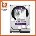 【送料無料】ウエスタンデジタル WD40PURX [WD Purple(4TB 3.5インチ SATA 6G IntelliPower 64MB)]【ビデオ監視...