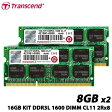 【送料無料】トランセンド TS1600KWSH-16GK [16GB KIT DDR3L 1600 DIMM CL11 2Rx8]
