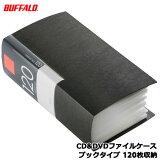 ������̵���ۥХåե��?�����襵�ץ饤��BSCD01F120BK [BUFFALO CD&DVD�ե����륱���� �֥å������� 120���Ǽ �֥�å�]