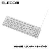 ������̵���ۥ��쥳�ࡡTK-FCM062WH [���֥�����ܡ���/108����/USB/L������/�ۥ磻��]