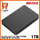 【送料無料】バッファロー HD-PLF1.0U3-BB [ミニステーション ターボPC EX2対応 USB3.0ポータブルHDD 1TB ブラック]
