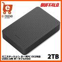 【送料無料】バッファロー HD-PLF2.0U3-GB [ミニステーション ターボPC EX2対応 USB3.0ポータブルHDD 2TB ブラック]