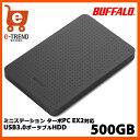 【送料無料】バッファロー HD-PLF500U3-B [ミニステーション ターボPC EX2対応 USB3.0ポータブルHDD 500GB ブラック]