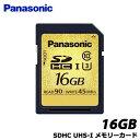 パナソニック RP-SDUC16GJK [16GB SDHC UHS-I メモリーカード]