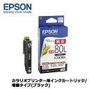【送料無料】エプソン ICBK80L [カラリオプリンター用 インクカートリッジ/増量タイプ(ブラック)]