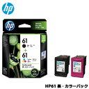 HP Compaq CR311AA [61 黒・カラーパック]