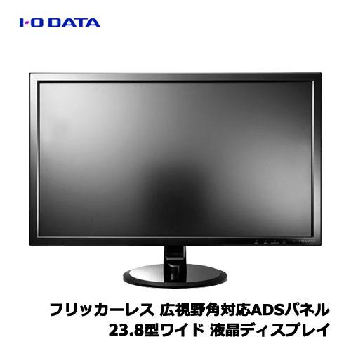 【送料無料】アイオーデータ DIOS-MF271XDB [27インチワイド液晶ディスプレイ]