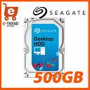 【送料無料】Seagete ST500DM002 [Barracuda 7200.14(500GB 3.5インチ SATA 6G 7200rpm 16MB)]