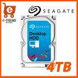 【送料無料】Seagete ST4000DM000 [Desktop HDD(4TB 3.5インチ SATA 6G 5900rpm 64MB)]